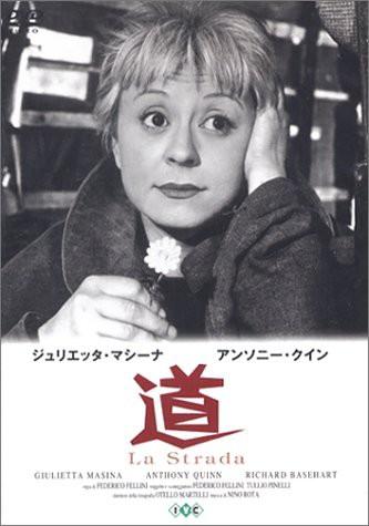 道 [DVD](中古良品)