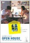 OPEN HOUSE [DVD](中古良品)