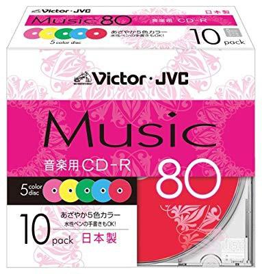 Victor 音楽用CD-R 80分 カラープリンタブル 10枚...