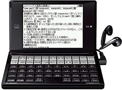 SII 電子辞書 PASORAMA ビジネスモデル SR-G6001M...