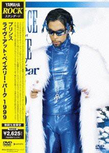 ライブ・アット・ペイズリー・パーク 1999 [DVD](...