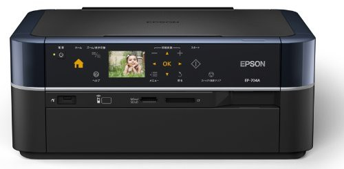 EPSON Colorio インクジェット複合機 EP-704A カ...