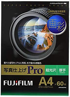 FUJIFILM 写真用紙 画彩 超光沢 厚手 A4 60枚 WPA...