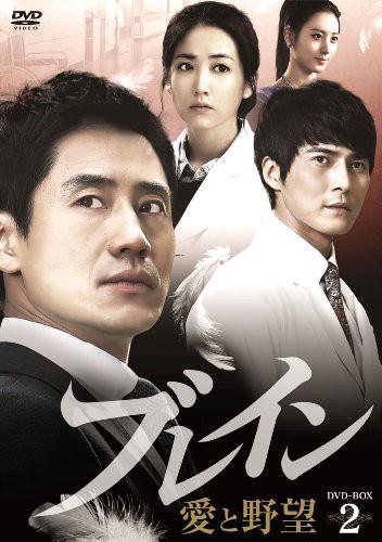 ブレイン 愛と野望 DVD-BOX 2(中古良品)