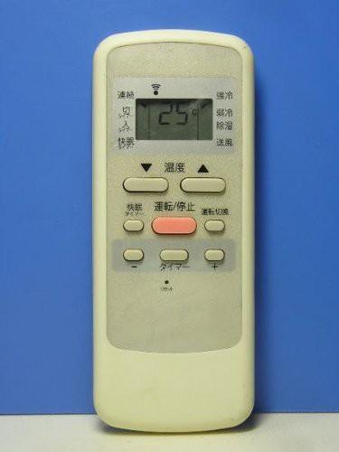 小泉成器 エアコンリモコン KAW-09(中古品)