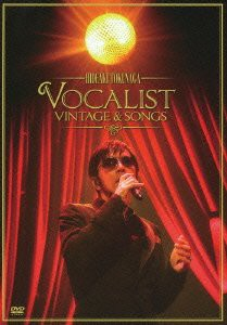 Concert Tour 2012 VOCALIST VINTAGE & SONGS [DV...