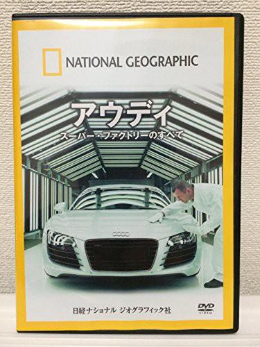 ナショナル ジオグラフィック アウディ スーパー...