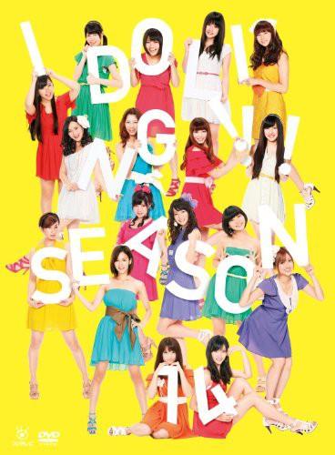 アイドリング!!! Season 14 [DVD](中古品)