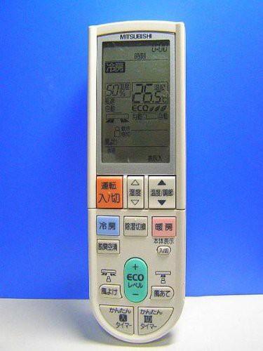 三菱電機 エアコンリモコン PG081(中古品)