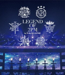 LEGEND OF 2PM in TOKYO DOME [Blu-ray](中古品)