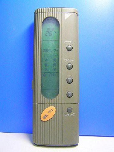 ダイキン エアコンリモコン KRC109-1(中古品)