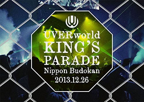UVERworld KING'S PARADE Nippon Budokan 2013.12...