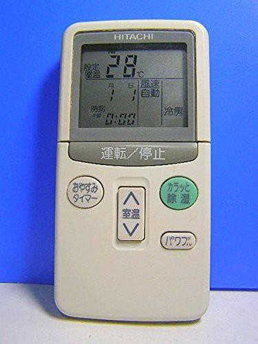 日立 エアコンリモコン RAR-1R1(中古品)