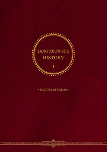 JANG KEUN-SUK HISTORY I~HISTORY OF COLOR~ [DVD...