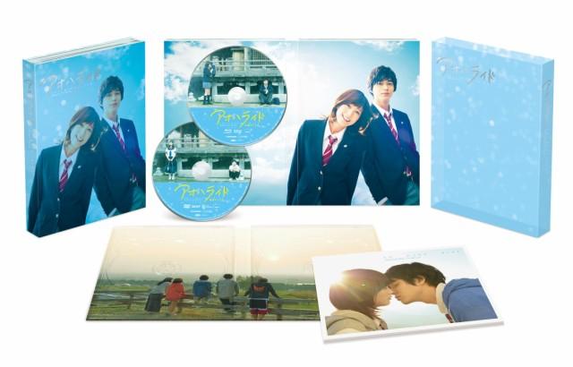 アオハライド DVD 豪華版(特典DVD付き2枚組)(中古...
