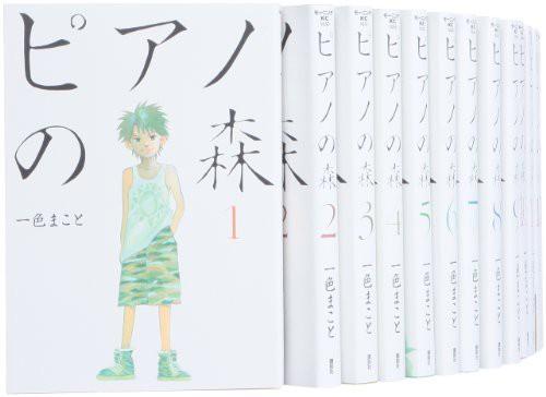 ピアノの森 コミック 全26巻完結セット(中古品)