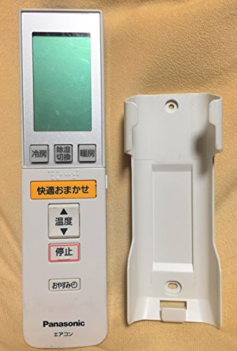パナソニック エアコンリモコン A75C3310(中古品)...