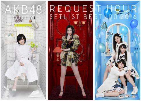 AKB48単独リクエストアワー セットリストベスト10...
