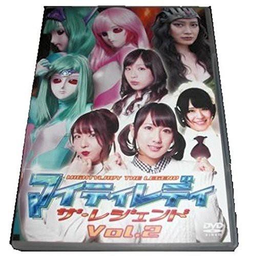 マイティレディ ザ・レジェンド Vol.2 [DVD](中古...
