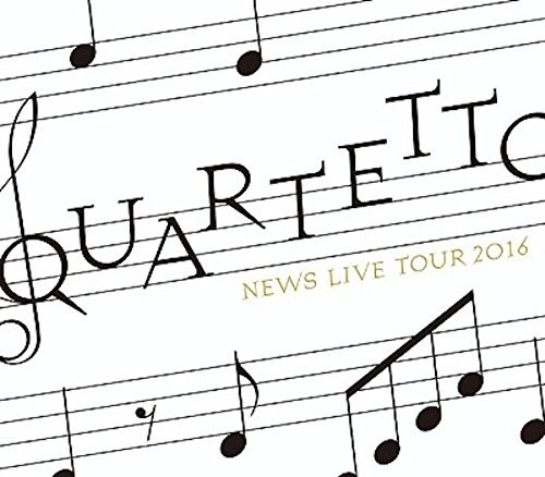 NEWS LIVE TOUR 2016 QUARTETTO(初回盤) [DVD](中...