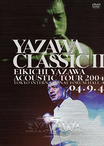 YAZAWA CLASSIC II [DVD](中古品)