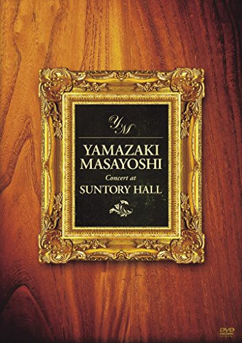 Concert at Suntory Hall [DVD](中古品)