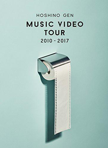 【Amazon.co.jp限定】Music Video Tour 2010-2017...