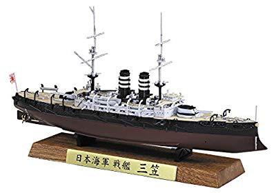 ハセガワ 1/700 日本海軍 戦艦 三笠 フルハルバー...