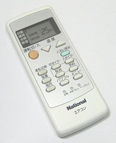 ナショナル エアコンリモコン A75C3026(中古品)