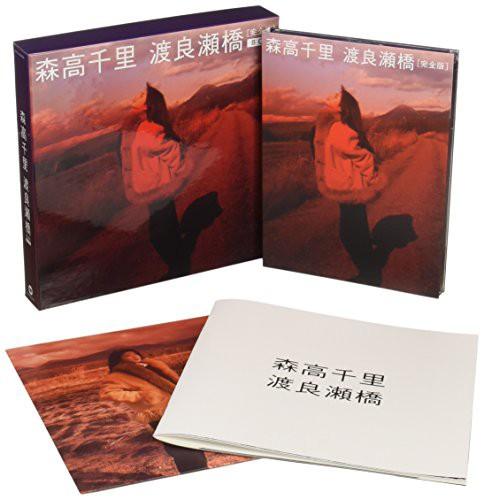 渡良瀬橋[完全版]BOX [Blu-ray](中古品)