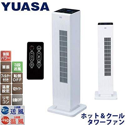 ユアサ セラミックヒーター機能付タワー型扇風機 ...