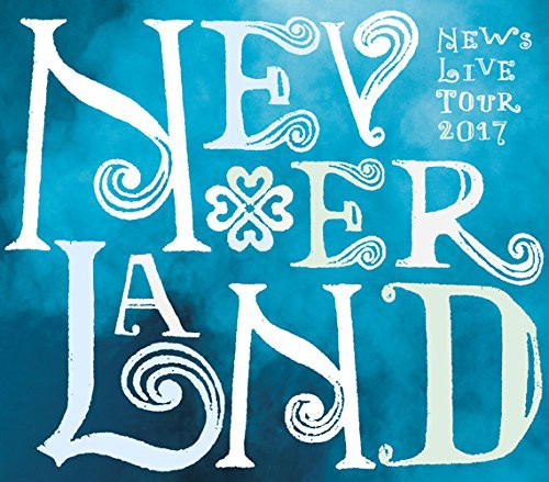 NEWS LIVE TOUR 2017 NEVERLAND(DVD初回盤)(中...