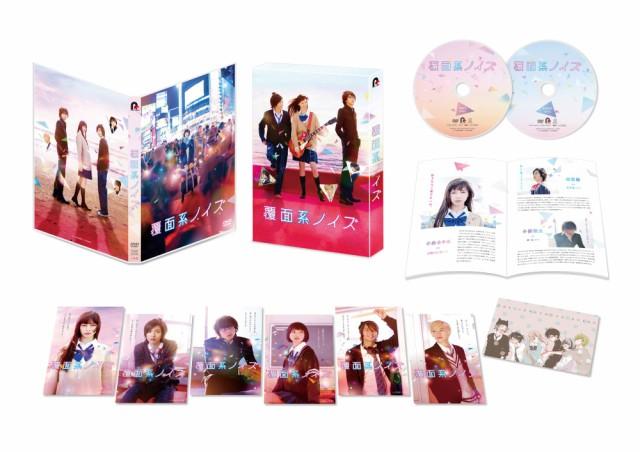 覆面系ノイズ DVDスペシャル・エディション(中古...