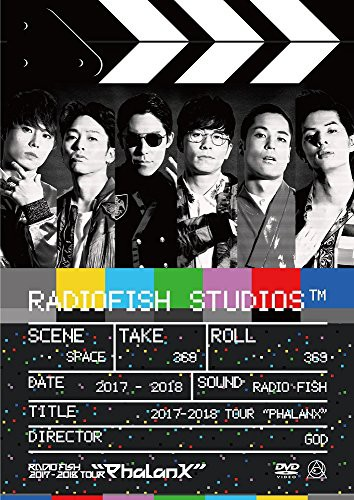 "RADIO FISH 2017-2018 TOUR ""Phalanx"" 初回盤DVD..."