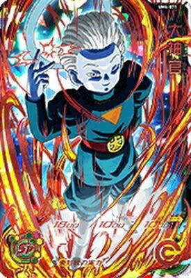 スーパードラゴンボールヒーローズ/UM4-071 大神...