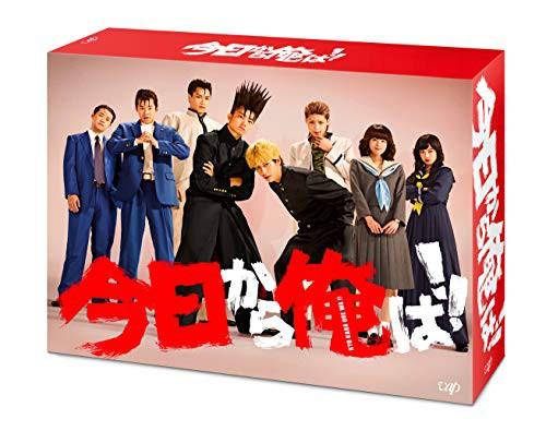 今日から俺は! !  [DVD-BOX](中古品)