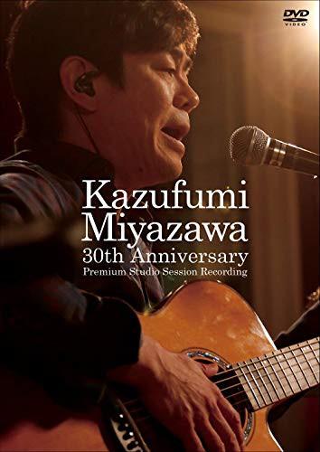 Kazufumi Miyazawa 30th Anniversary ~Premium St...