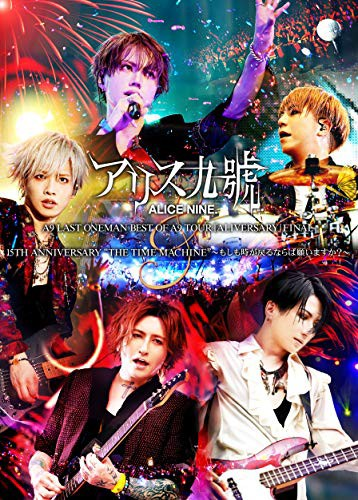 A9 LAST ONEMAN BEST OF A9 TOUR『ALIVERSARY』FI...