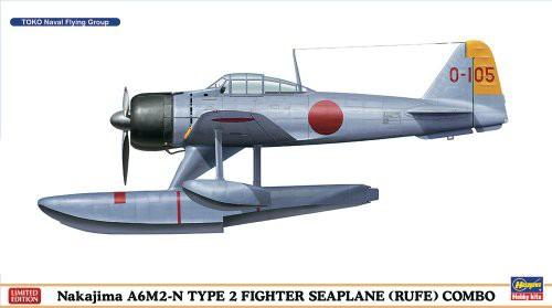 ハセガワ 1/72 飛行機シリーズ 中島 A6M2-N 二式...
