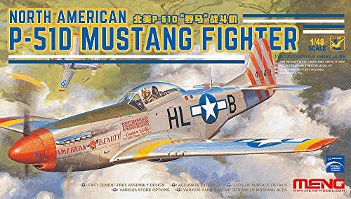 モンモデル 1/48 ノースアメリカン P-51D マスタ...
