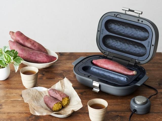 ドウシシャ BakeFree SOLUNA 焼き芋メーカータイマー付き グレー TWFU-100(GY)+ 専用追加プレート 3種の特別セット