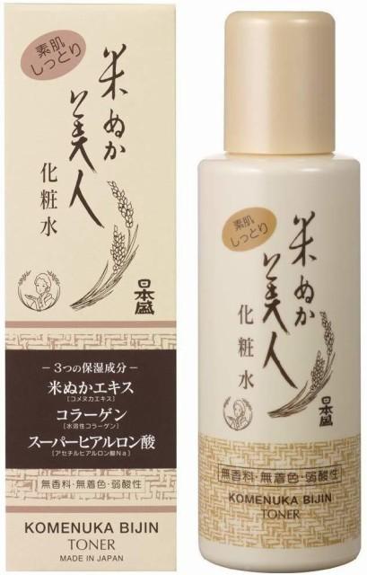 日本盛 米ぬか美人 化粧水 120ml  【日本製】素...