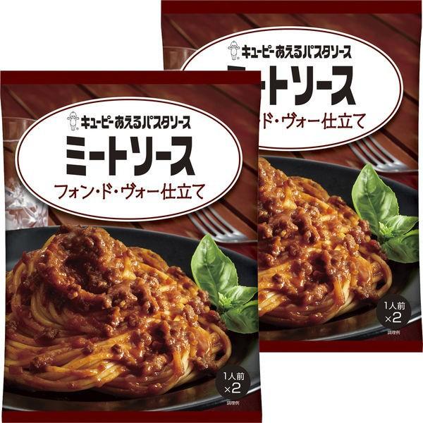 キユーピー あえるパスタソース ミートソース フ...