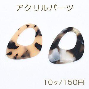 アクリルパーツ プレート 不規則 1穴 35×40mm【1...