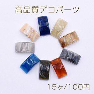 高品質デコパーツ 樹脂パーツ カーブ長方形 10×1...