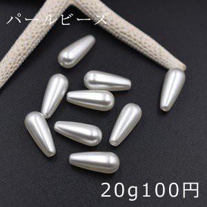 ABS製 パールビーズ 長しずく 8×19mm ホワイト【...