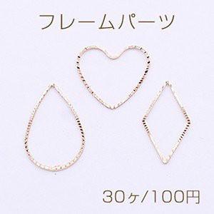 フレームパーツ ローレット 全3種 大 ゴールド【3...