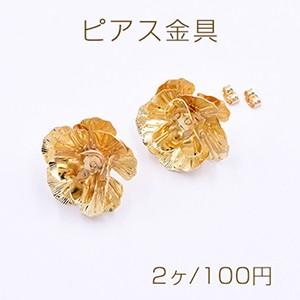 ピアス金具 3連フラワー 30×30mm ゴールド【2ヶ...