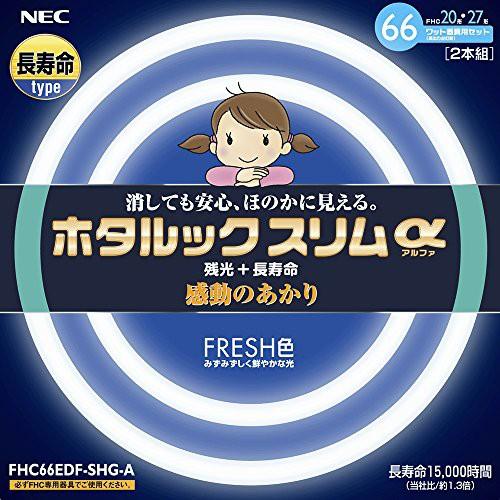 NEC 丸形スリム蛍光灯(FHC) ホタルックスリムα 6...