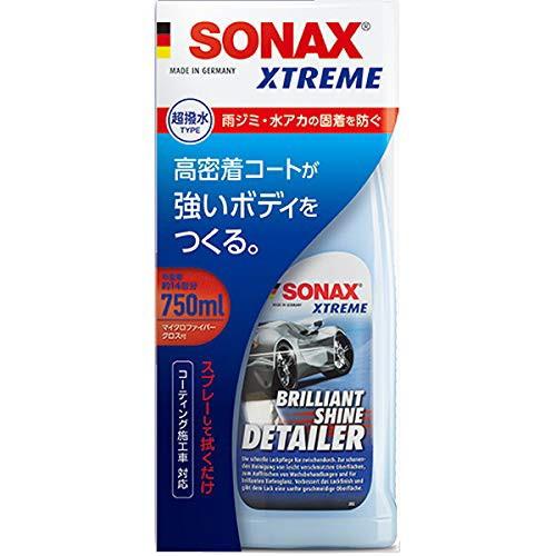 SONAX(ソナックス) コーティング剤 ブリリアント...